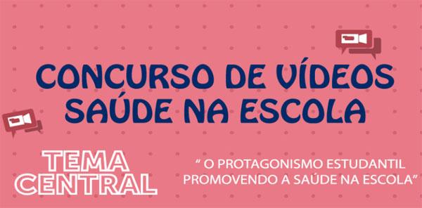Estudantes brumadenses são finalistas da estadual do V Concurso de Vídeo Educativo