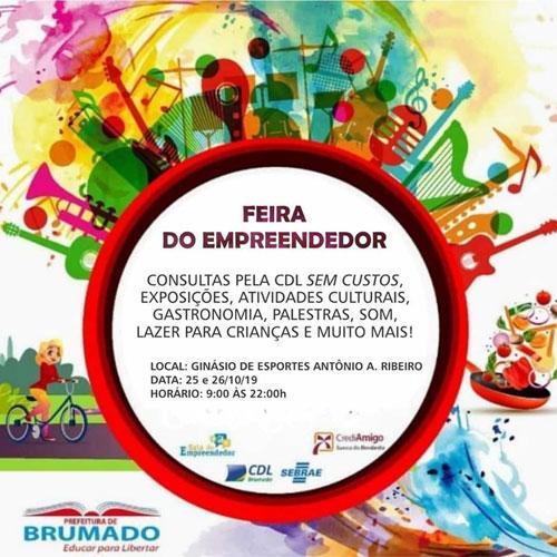 Feira do Empreendedor acontece em Brumado nos dias 25 e 26 de outubro
