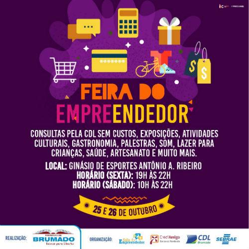 Brumado: acontece nos dias 25 e 26 de outubro a Feira do Empreendedor