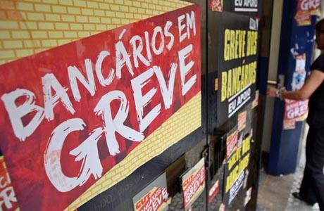 GREVE DOS BANCÁRIOS A PARTIR DESTA TERÇA-FEIRA (18)