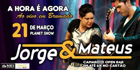 JORGE & MATEUS: O MAIOR SHOW SERTANEJO EM BRUMADO