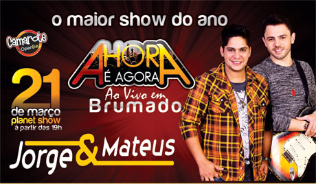 BDO: ADQUIRA SEU INGRESSO DO SHOW DE JORGE & MATEUS