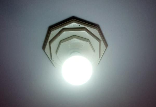 Conta de luz terá aumento a partir desta terça-feira (1º)
