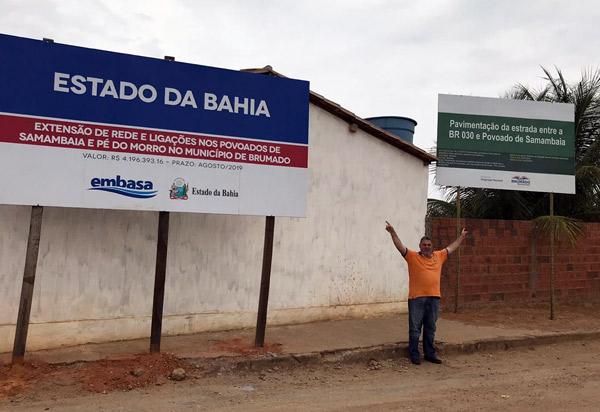 Vereador Léo Vasconcelos comemora obra de extensão de rede que beneficiará comunidades de Samambaia e Ubiraçaba com água do Rio São Francisco
