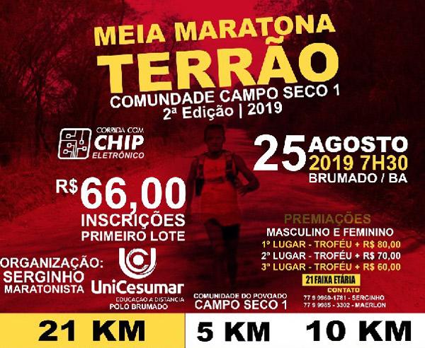 Brumado: vem aí a 2ª Meia Maratona Terrão; dia 09 de junho acontece o 'Ensaio Terrão'