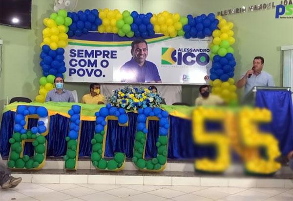 Deputado Marquinho Viana participou da Convenção Municipal do PSB/PSD de Barra da Estiva