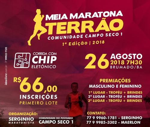 Brumado: Meia Maratona Terrão 2018 será realizada na Comunidade Campo Seco I; inscreva-se
