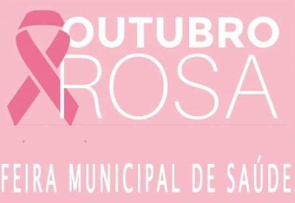 Aracatu: Secretaria Municipal de Saúde de Aracatu promoverá Feira de Saúde com o tema