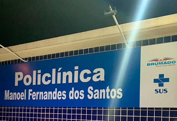 Nova sede da Policlínica Municipal é inaugurada em Brumado